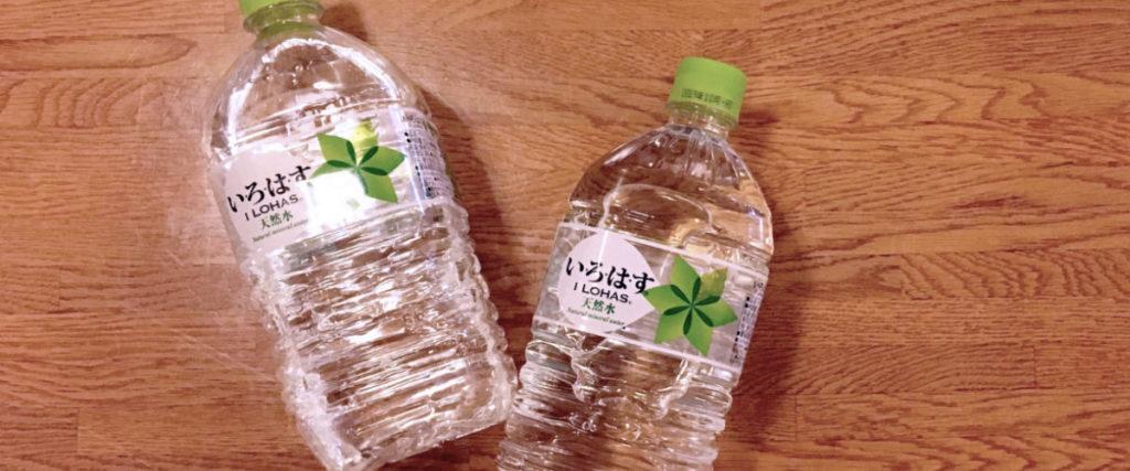Trink Oase News Umweltschutz mit Wasserspendern